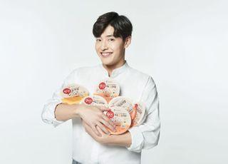 CJ제일제당, 햇반 새 모델로 배우 강하늘 선정