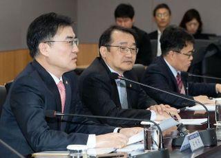 """손병두 """"'부동산' 자금흐름, 기업으로 전환…대출심사 시 기술력 비중 확대"""""""