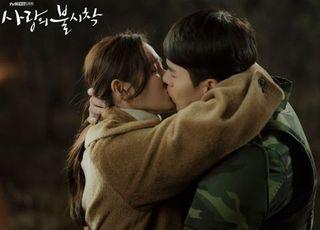 현빈-손예진 '찐사랑'에 설렜네…'사랑불', tvN 최고 시청률 종영