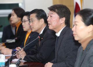 안철수, 선관위 항의방문…돌고돌아 결국 '국민의당'