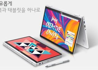 삼성·LG, 노트북으로 필기까지…'투인원' 제품으로 신학기 공략
