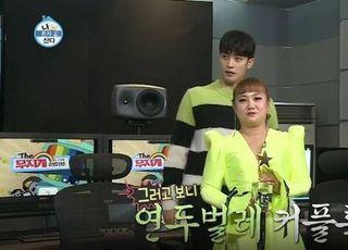 """성훈 """"박나래와 열애설? 그럴리가요"""""""