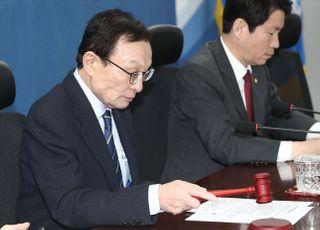 민주당, '#민주당만빼고' 운동 하루만에…'총선 악재될라' 고발 취하