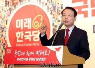 꼼수 쓰다 묘수에 당한 범여권...' 미래한국당'에 악담