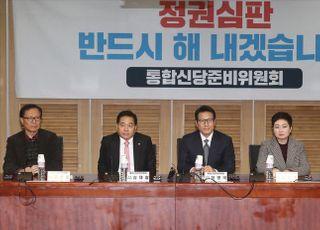 미래통합당 대표는 황교안…원희룡·이준석, 최고위 합류