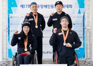 창성건설 노르딕스키팀, 전국장애인동계체육대회서 금메달·은메달 획득