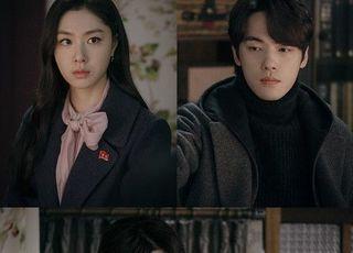 '사랑의 불시착' 서지혜-김정현, 현빈 집에서 만난 이유