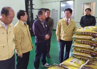 소성모 농협상호금융 대표, 신종코로나 대응 현황 점검나서