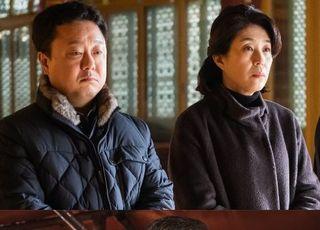 '하이바이, 마마' 김미경X안내상X박수영 '심(心)스틸러'