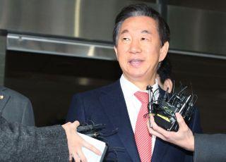 """김성태 """"정치여정 내려놓는다…딸아이 상처 보듬고파"""""""