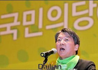 국민의당, 오늘 서울·경기·대전·광주에서 일제히 시·도당 창당대회