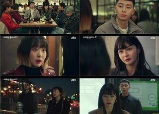 '이태원 클라쓰' 박서준 사이다 활약…시청률 10% 돌파