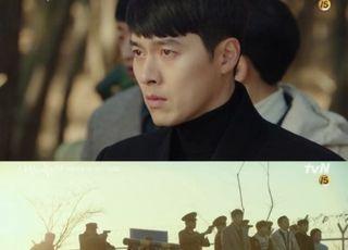 '사랑의 불시착' 16회 예고…현빈-손예진, 눈물의 이별 예고