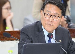 """'與 첫 컷오프' 신창현 """"납득 어려워…재심 요청"""""""