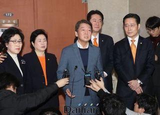 '발 동동'…안철수계 의원들이 '3당 통합'만 기다리는 이유