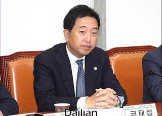 총선까지 드리운 '조국' 그림자?…與, '소신파' 금태섭 지역구 추가 공모