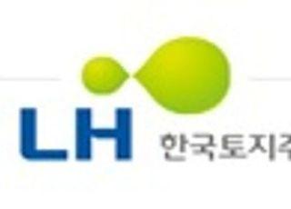LH, 시흥장현 역세권 업무시설용지 최초 공급