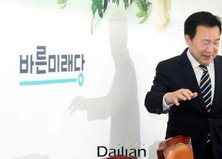 '역습' 당한 손학규?…호남 3당 공동 교섭단체 등록