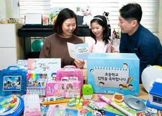 대한항공, 직원 자녀에게 입학 선물 및 축하 메시지 전달