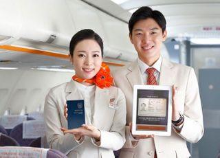 제주항공, 국제선 모바일탑승권 발급시 여권 간편스캔기능 도입