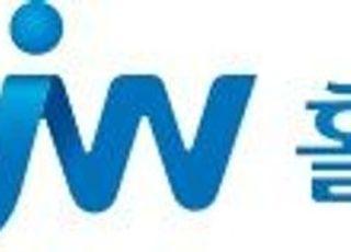 JW홀딩스, 세계 최초 췌장암 조기진단 기술 미국 특허 획득
