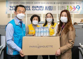 SPC그룹, 질병관리본부 코로나19 콜센터에 빵·생수 전달