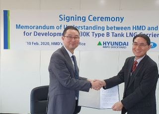 한국선급, 현대미포조선과 '새 화물탱크 적용 LNG선' 공동개발