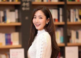 """'날씨가 좋으면 찾아가겠어요' 박민영 """"로코 생각 안 날 것"""""""