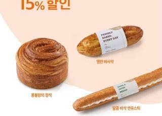 CJ푸드빌 뚜레쥬르, '빵의 정석' 몽블랑‧바게트 신제품 출시