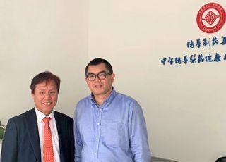 씨엘바이오, 中 정화제약그룹 계열 중지정화사와 신약개발 MOU 체결