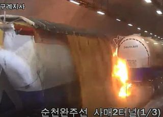 순천~완주 고속도로 사고 사상자 47명…국토부, 수습·복구 총력