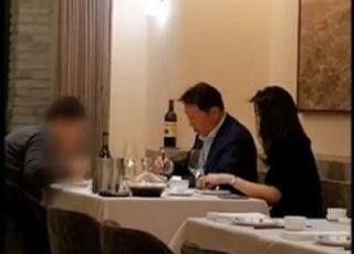 """최태원 SK 회장 측 """"김용호 허위사실 유포 법적 대응"""""""