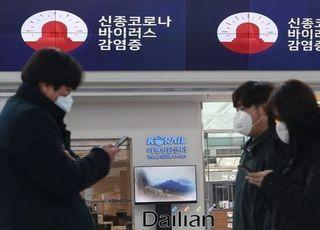 국내 31번째 확진자 발생…대통령 전용기,日 크루즈 내 한국민 이송