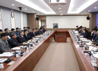 한국해양교통안전공단, 어선안전 전문가 기술자문위 개최
