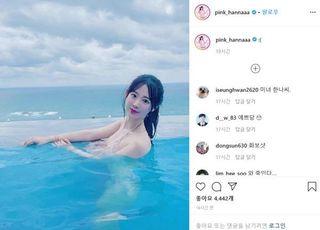 [SNS샷] 김한나 치어리더, 수영복 샷 '물에 잠긴 볼륨'