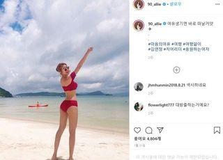 [SNS샷] '#여행앓이' 김연정 치어리더, 레드 비키니 자태