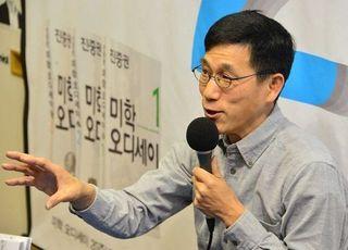 """진중권, '조국 수호대' 김남국 변호사에 """"민주당 자폭의 도화선"""""""