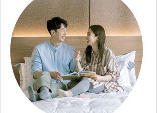 """""""한샘과 이야기해보세요""""…한샘, 2020년 브랜드 캠페인 전개"""