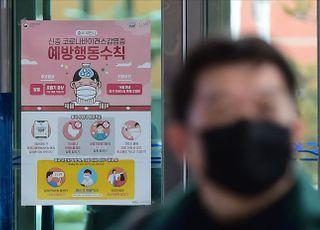 코로나19 '지역사회 감염' 새 국면…환자 3명 감염경로는?