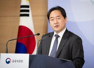 """금융위 """"1000개 혁신기업에 40조원 지원"""""""