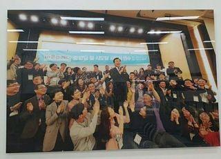 손·안·유→손·안→손…비례의원 제명 날, 또 바뀐 백드롭