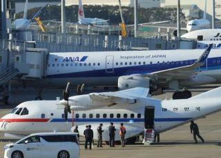 국내 이송 희망 일본 크루즈선 탑승자 7명으로 증가