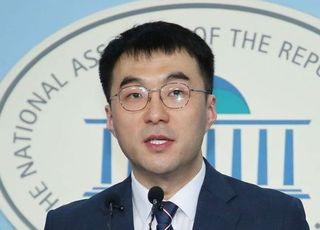 '조국 수호' 아니라는 민주당 김남국, 청년 프레임으로 물타기