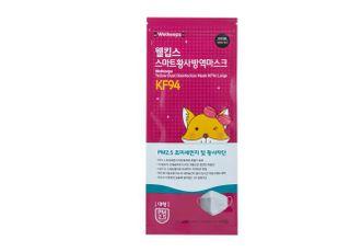 K쇼핑, 마스크와 손 소독제 판매 방송 긴급 편성