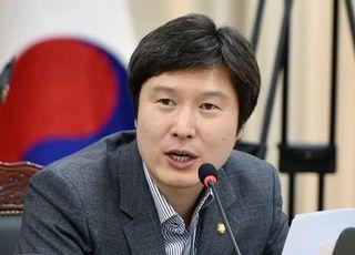 """김해영, 김남국의 """"청년정치"""" 운운에 쓴 소리"""