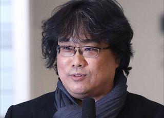 """'기생충' 봉준호 """"오스카 캠페인, 송강호와 코피 많이 흘려"""""""