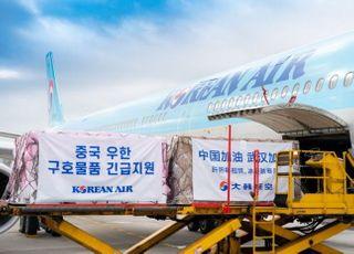 대한항공, 中 우한에 긴급 구호품으로 마스크 4만장 전달