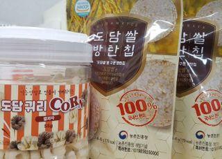"""농진청 """"비만·당뇨 예방 기능성 '도담쌀' 산업화 성공"""""""