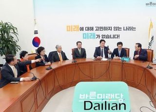 국회 사무처, 안철수계 탈당 반영…바른미래 '9석' 공식화