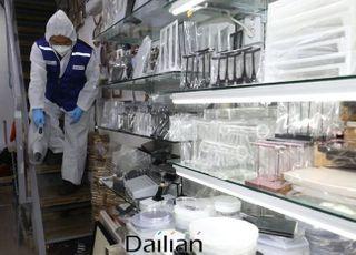 신종 코로나 확진자 발생한 대구 야쿠르트 지점 폐쇄·배달 중단